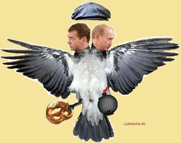 http://fsb-mafia.ru/img/putin-medvedev-kepka.jpg